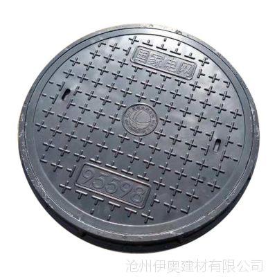 山东高分子树脂井盖D400 抗摔承重强 700圆井盖