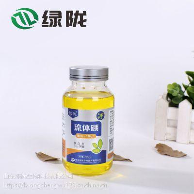 绿陇流体硼速效水溶硼肥农用微量元素叶面肥糖醇螯合液体小分子硼