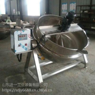 豆制品蒸煮锅 电加热可倾斜搅拌夹层锅 豆浆 牛奶蒸煮罐炊具