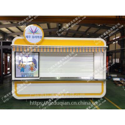 工厂直销金属海洋美食亭商品促销食品餐车户外售卖亭