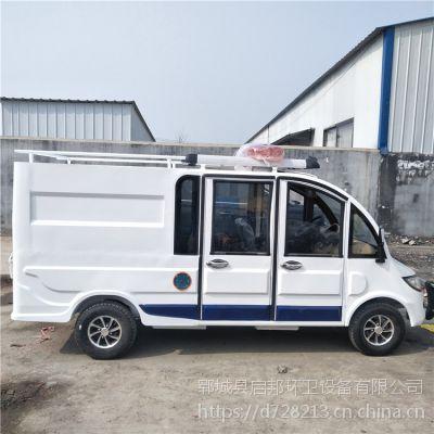 小型电动四轮高压洒水车 电动小型高压清洗车 生产高压清洗车厂家