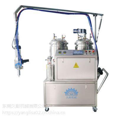 小型精密微量聚氨酯发泡机、发泡量可达0.5克