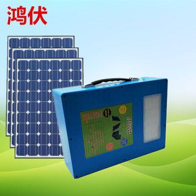 野外便携式1KW太阳能发电系统 光伏发电系统 1KW手提便携UPS不间断电源