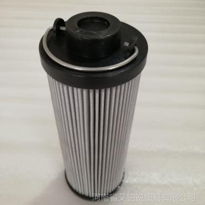 河南滤油机厂家 LYC-50-41000×5P滤油机配套滤芯LYC-50-41000×10P