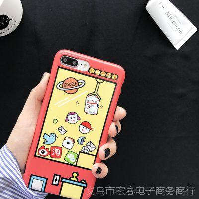 TFBOYS易烊千玺同款苹果7/8手机壳iphone6plus全包软壳夹娃娃机潮