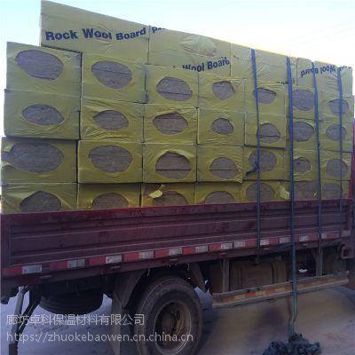 硬质防火岩棉保温板 140kg岩棉板价格