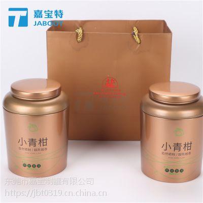 金色小青柑铁罐厂家 土特产桂圆干包装马口铁罐 老陈皮铁盒