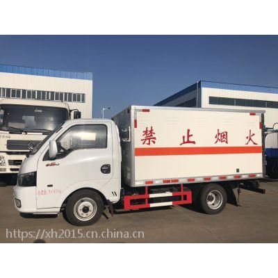 东风小型气瓶运输车,小型液化气槽车,蓝牌易燃气体运输车