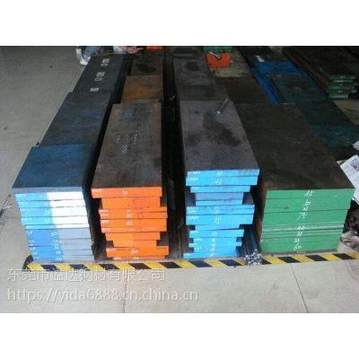 供应NAK80预硬塑胶模具钢NAK80.出厂硬度