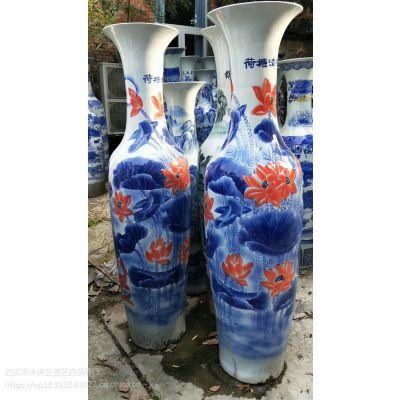 西安开业大花瓶青花瓷大花瓶酒店装饰送礼 1.8米一对摆单位大门周年庆礼品