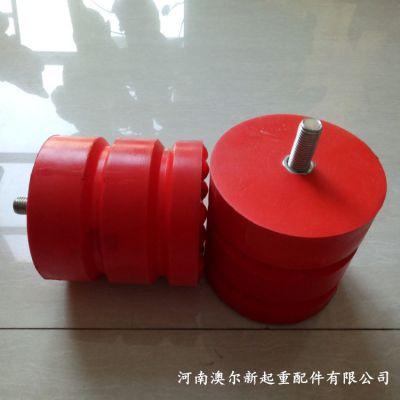 厂家生产 起重机用聚氨酯碰头JHQ-A-14 天车专用缓冲器防撞装置