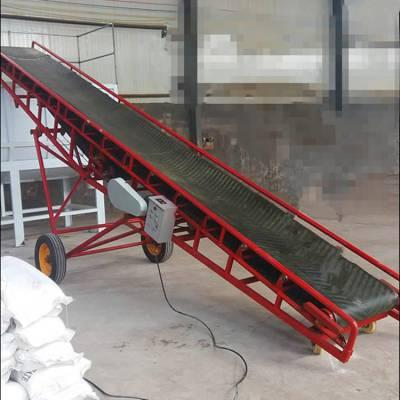 轻型挡边输送机加厚防滑式 橡胶带运输机