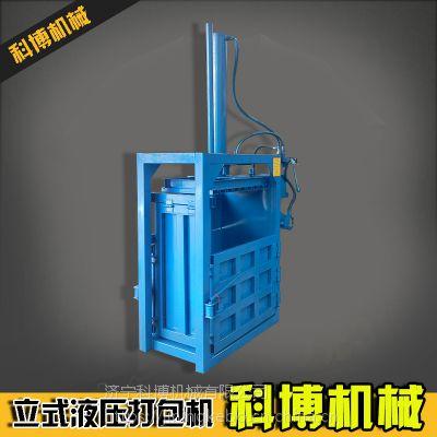 科博小型型液压废纸打包机 立式易拉罐压扁机