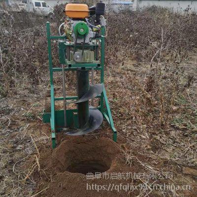手提式植树挖坑机 园林植树汽油打眼机品牌 启航拖拉机打眼机