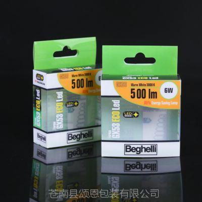 厂家定制PVC PET塑料包装盒