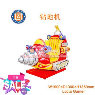 广东中山泰乐游乐儿童电玩室内投币摇摇车摇摆机亲子MP3类型玻璃钢儿童座椅钻地机(LT-KD21)