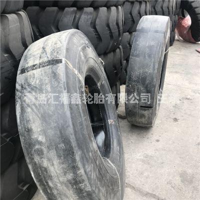新飞亚 矿井铲运机轮胎光面轮胎 12.00-24 1200-24 L-4S L-5S