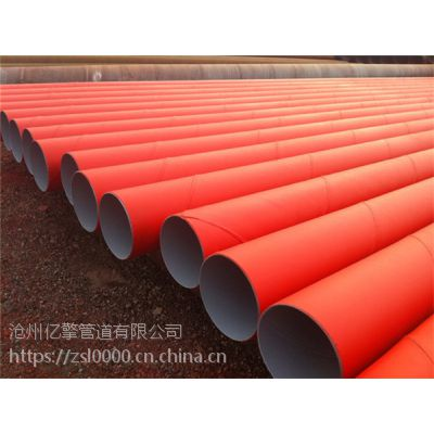 输水三油两布防腐钢管施工要求