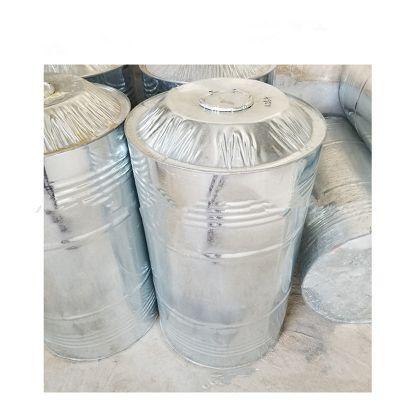 优质黄松香,松香桶,颜色浅,用于各种胶粘剂,拔毛,脱毛产品增粘树脂