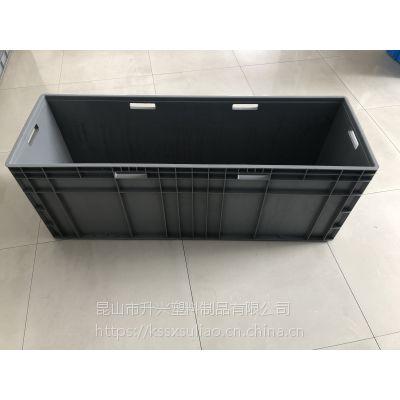 供应EU41244 塑料物流箱 1200*400*445 塑料箱