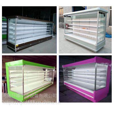定制水果保鲜柜哪个厂家 水果超市专用风幕柜方案