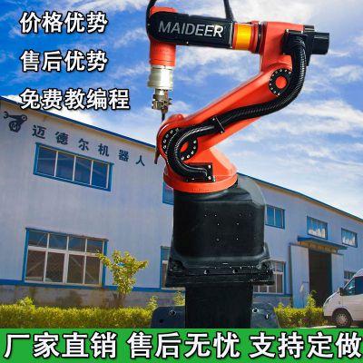 山东潍坊厂家定做焊接机器人自动焊接设备6轴薄板厚板焊接机械手