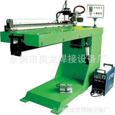 直缝对口焊机,钢带直缝焊机 不锈钢直缝焊机 环缝焊机