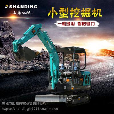 河北家用小挖机 简单操作微型挖掘机小型挖土机山鼎厂家直接发货