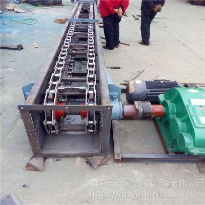 垃圾刮板输送机厂家高效 链式输送机