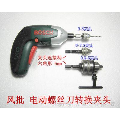 .1/4风批六角柄 转风钻 电批转电钻 夹头规格3 4 6.5mm 10mm 13MM