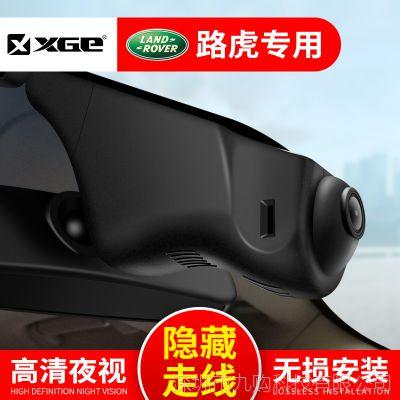 路虎隐藏式专用行车记录仪联永96663高清夜视1080P全景行车记录仪