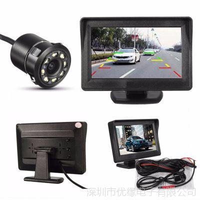 ebay热卖4.3寸高清显示屏带外挂防水夜视摄像头 高清车载后视系统