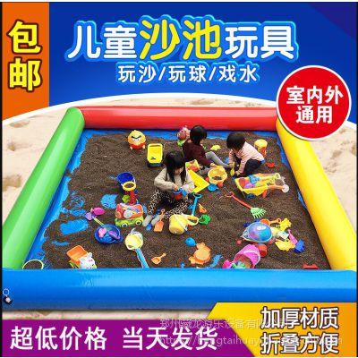 儿童充气沙池玩具 公园摆摊生意充气组合沙滩池 玩沙的决明子充气池套餐组合