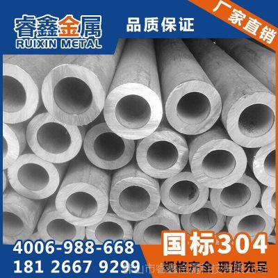 新农村建设316l不锈钢门窗 316l不锈钢圆管 楼房建设品质保证