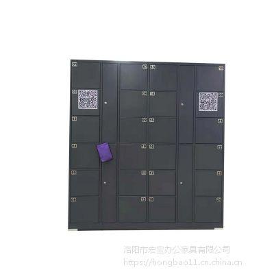 专业生产12门微信扫码存包柜,存包柜的风格,物美价廉