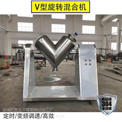 供应SD100升V型混料机强制搅拌混合机混合均匀无沉积中型搅拌机