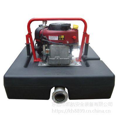 FTQ4.0/13.0消防浮艇泵 11马力消防车专用引水泵 提供检测报告