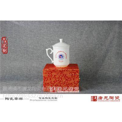 茶杯三件套价格 陶瓷茶杯批发