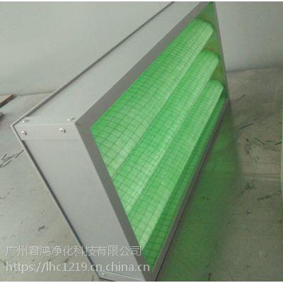 广州折叠式初效过滤器厂家 环保空调专用过滤器 君鸿净化