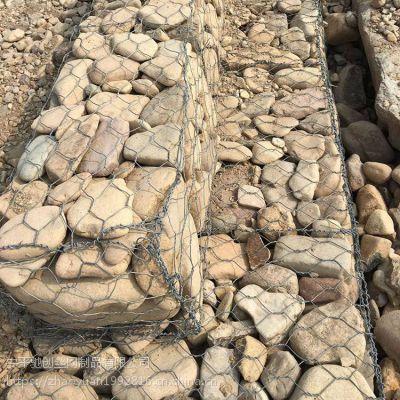 水利防洪格宾网箱河道治理防洪防汛格宾石笼生态修复