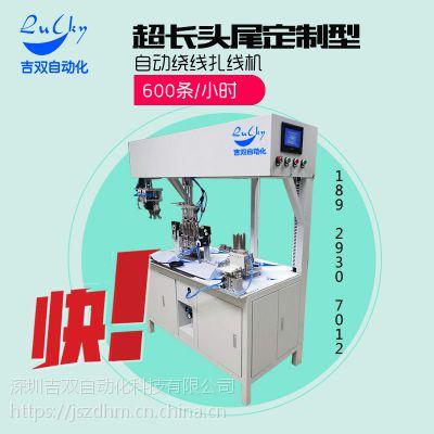 定制扎线机机大屏幕触摸屏人机操作界面厂家 DL-2K1绕线扎线机