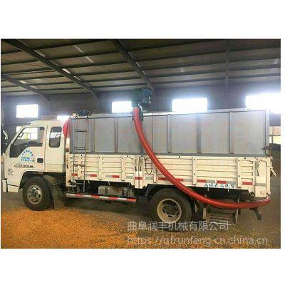 润丰常年加工定做软管抽粮机 车载式收粮机