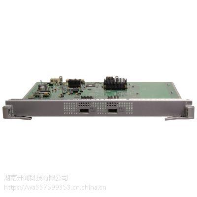 华为S7700智能路由交换机ES0D0X2UXA00业务板卡2口万兆光口XFP供应