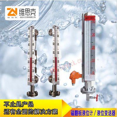 百分之91硝酸含量UHC1-199磁耦合液位计316LN防腐