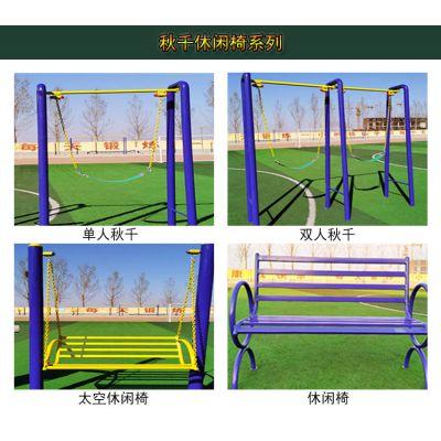 AS-7954【桂林象山区厂家】户外健身器材大全图片,户外健身器材规格,健身路径什么意思