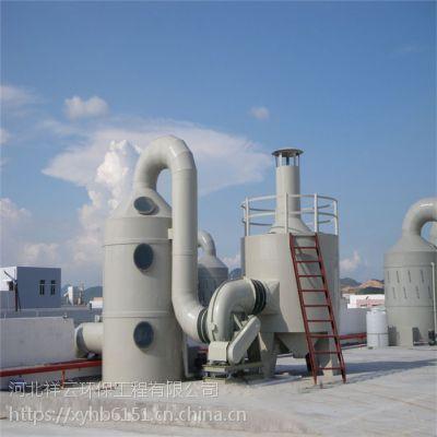 FE2分解油雾除恶臭异味环保设备