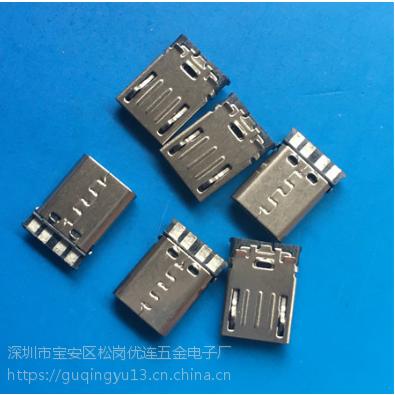 超薄短体 MICRO 5P焊线式公头 长度9.6 前五后四 B型短路 PCB-创粤