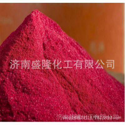 批发零售酸性红 酸性红B 酸性染料 各色染料