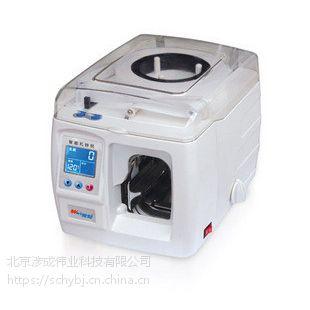 供应银行智能捆钞机全自动打包机捆钞机 银行专用小型捆扎机