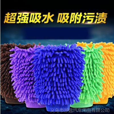 汽车洗车手套毛绒加厚雪尼尔双面清洁珊瑚虫带包装 插车海绵批發